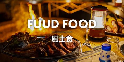Fuud Food